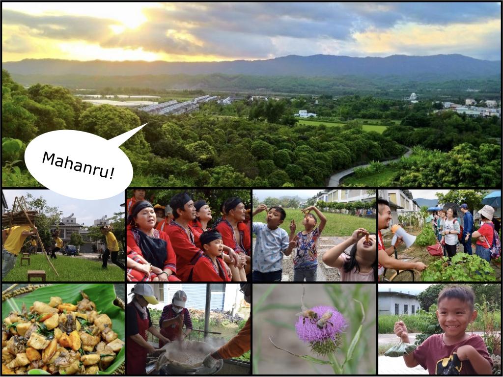 圖片提供/黃萍萍、日光小林社區發展協會、《Mata.Taiwan》
