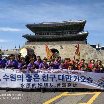 大滿舞團受邀韓國世界文化遺址演出 展現大武壠族原民文化生命力!